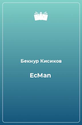 EcMan