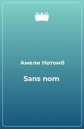 Sans nom