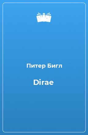 Dirae