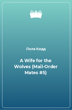 A Wife for the Wolves (Mail-Order Mates #5)