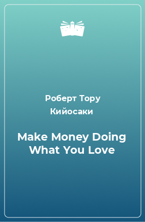 Make Money Doing What You Love