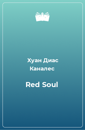 Red Soul