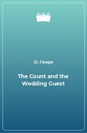 The Count and the Wedding Guest