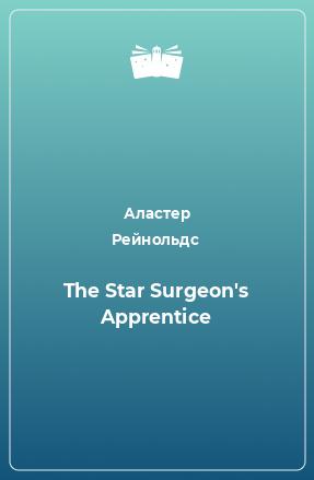 The Star Surgeon's Apprentice