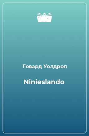 Ninieslando
