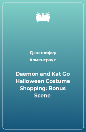 Daemon and Kat Go Halloween Costume Shopping: Bonus Scene