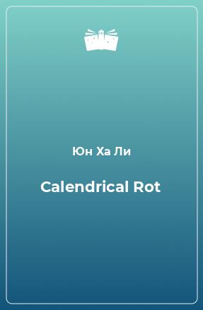 Calendrical Rot