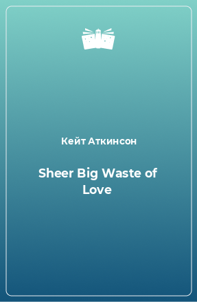 Sheer Big Waste of Love