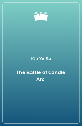 The Battle of Candle Arc