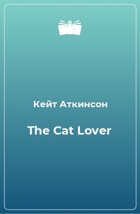 The Cat Lover