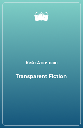 Transparent Fiction