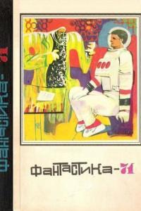 «Луноходу-1»