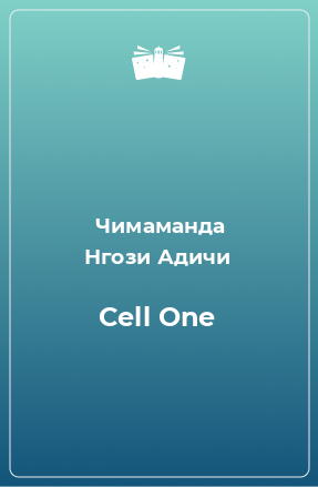 Cell One