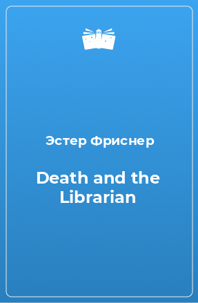 Death and the Librarian