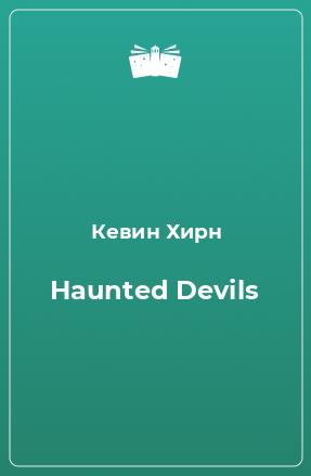 Haunted Devils