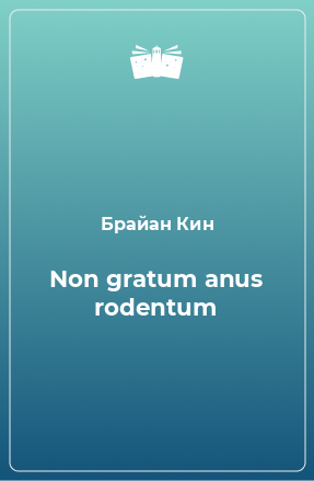 Non gratum anus rodentum
