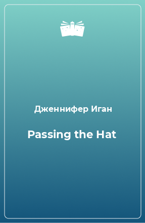 Passing the Hat