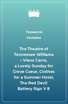 The Theatre of Tennessee Williams – Vieux Carre, a Lovely Sunday for Creve Coeur, Clothes for a Summer Hotel, The Red Devil Battery Sign V 8