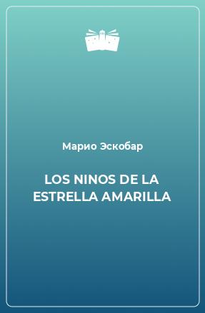 LOS NINOS DE LA ESTRELLA AMARILLA