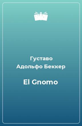 El Gnomo