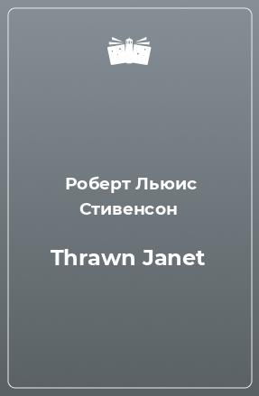 Thrawn Janet