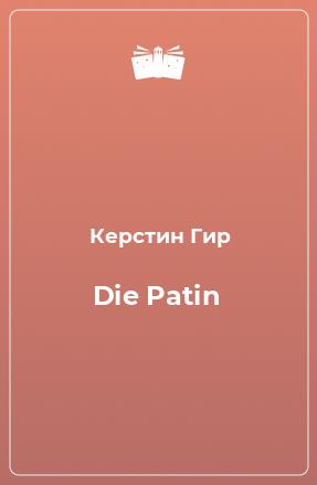 Die Patin