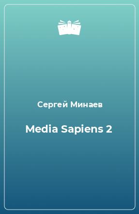 Media Sapiens 2