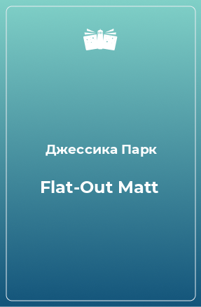 Flat-Out Matt