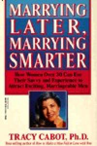 Поздний брак - умный брак