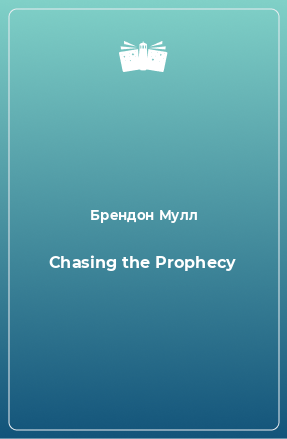 Chasing the Prophecy