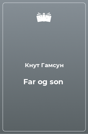 Far og son