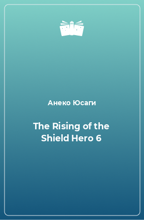 The Rising of the Shield Hero 6