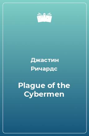 Plague of the Cybermen