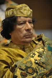 Автор - Муаммар Каддафи