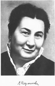 Автор - Любовь Воронкова