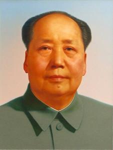 Автор - Мао Цзэдун