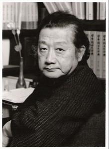 Автор - Тэцуо Миура
