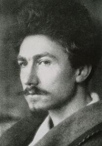 Автор - Эзра Паунд
