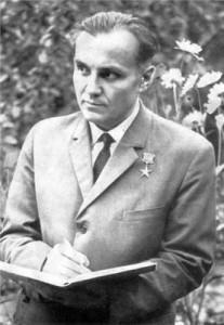 Автор - Василий Сухомлинский