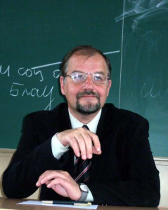 Автор - Андрей Валентинов