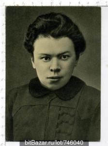 Автор - Мария Ульянова