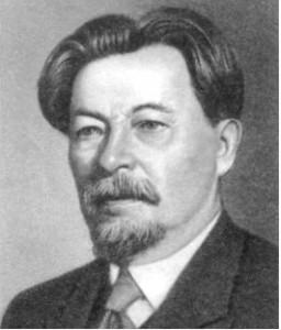 Автор - Вячеслав Шишков