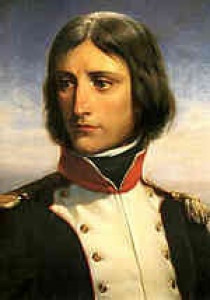 Автор - Наполеон Бонапарт