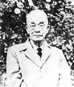 Автор - Дайсэцу Тайтаро Судзуки