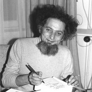 Автор - Жорж Перек