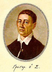 Автор - Григорий Сковорода