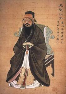 Автор - Конфуций