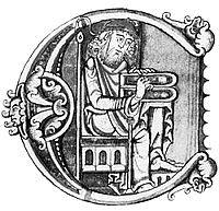 Автор - Боэций