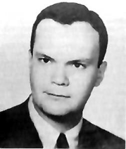 Джон Кеннеди Тул