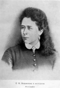 Автор - Елизавета Водовозова